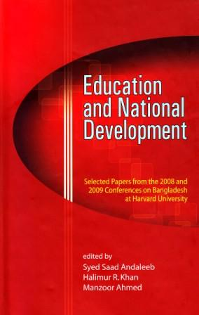 "essay on education and national development This additional subject proposed by the education bureau of hong kong aims at help learners to build moral and national personalities through a systematic and sustainable way, as well as to build student's identity in different aspects, in order to achieve full-person development [1] however, a book named ""china model."